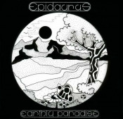 Earthly Paradise by EPIDAURUS album cover