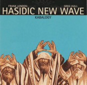 Kabalogy by HASIDIC NEW WAVE album cover