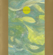Uhrfasudhasdd ( with Haino Keiji) by YOSHIDA, TATSUYA album cover