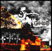 Dolce Vita Sath-An As by GRIMLORD album cover