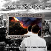 Searching For Reflections by METHODICA album cover