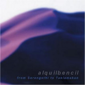 From Serengethi To Taklamakan by ALQUILBENCIL album cover
