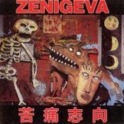 Desire For Agony by ZENI GEVA album cover