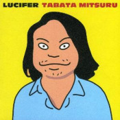 Lucifer by TABATA, MITSURU album cover