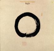 Bardo by HAMEL, PETER MICHAEL album cover