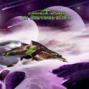 The Antikythera Method by CENTRIC JONES album cover