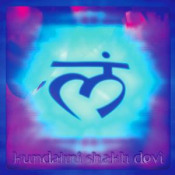 Kundalini Shakti Devi by KUNDALINI SHAKTI DEVI album cover