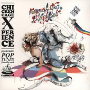 KamaSutra BlackBelt by CHICKENCAGE EXPERIENCE album cover