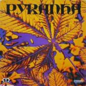 Paranha by PYRANHA album cover
