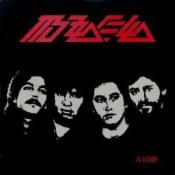 In Vitro by MOZZARELLA album cover