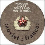 Popular Soviet Songs and Youth Music by ZOVIET FRANCE album cover