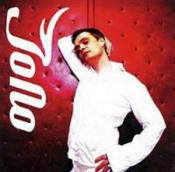 JoNo by JONO album cover
