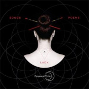 Songs, Poems and a Lady by EMPIRICAL TIME album cover